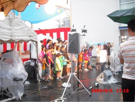 横浜・瀬谷・いちょう通り商店街の夏祭り2009